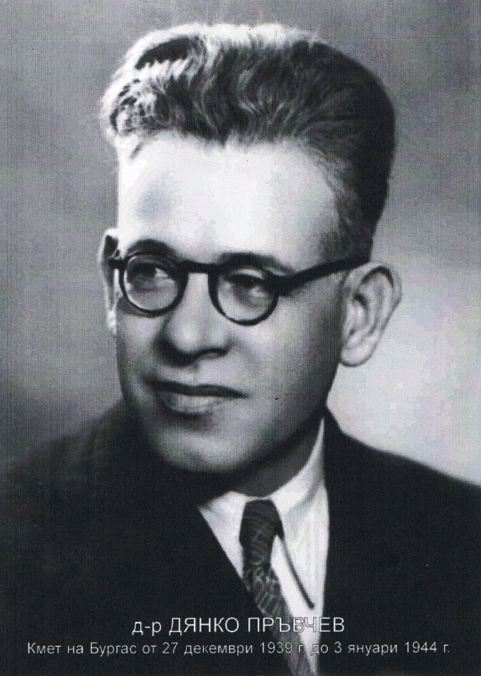 1. Dyanko Pryvchev