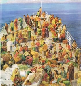 Пътят към Ерец Израел с гемията Орион