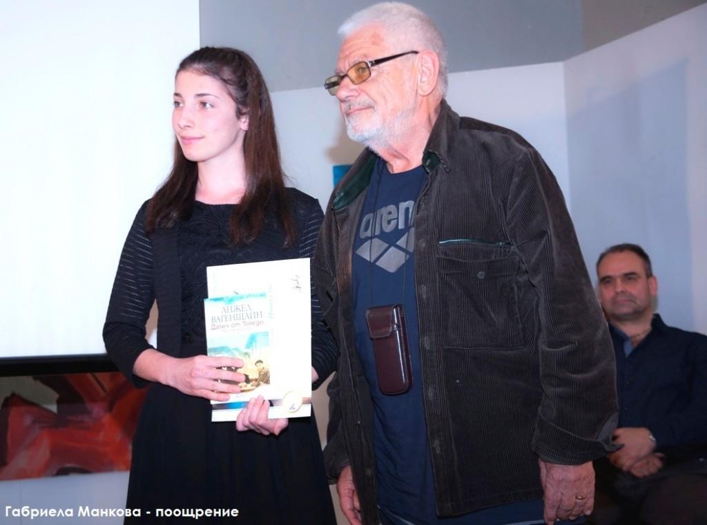 Gabriela Mankova pooshtrenie2