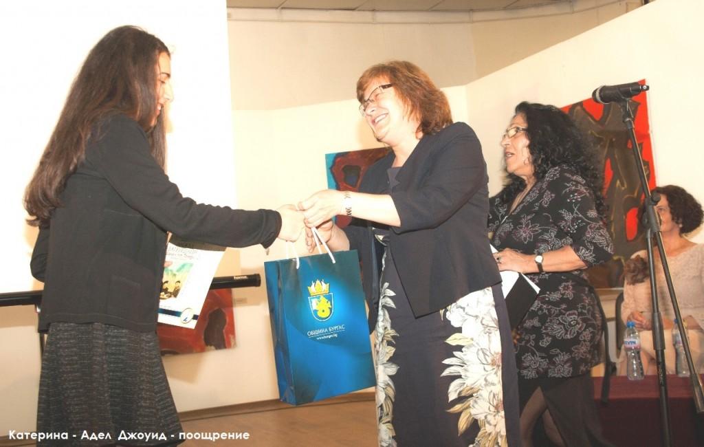 Katerina Adel Djouid